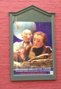 Marionette Theatre Poster - Version 2
