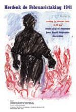 February Strike Poster